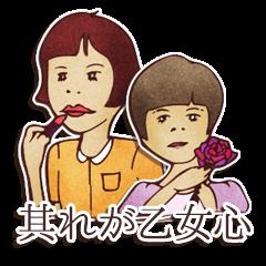 Japanese retro modern girls