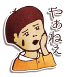 Japanese retro modern girls sticker #208590