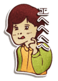 Japanese retro modern girls sticker #208595