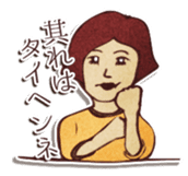 Japanese retro modern girls sticker #208599