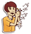 Japanese retro modern girls sticker #208601