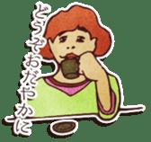 Japanese retro modern girls sticker #208602