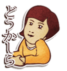 Japanese retro modern girls sticker #208604