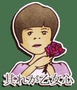 Japanese retro modern girls sticker #208605