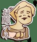 Japanese retro modern girls sticker #208608