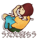 Japanese retro modern girls sticker #208610