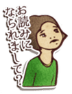 Japanese retro modern girls sticker #208613