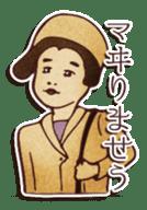 Japanese retro modern girls sticker #208618