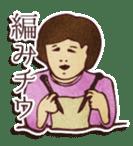 Japanese retro modern girls sticker #208624