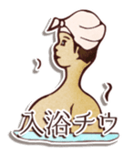 Japanese retro modern girls sticker #208625