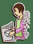 Japanese retro modern girls sticker #208626