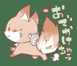 KIi sticker #209948
