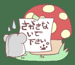 KIi sticker #209956