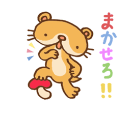 Otter-kun! sticker #210678