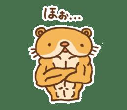 Otter-kun! sticker #210679