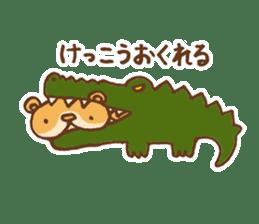 Otter-kun! sticker #210682
