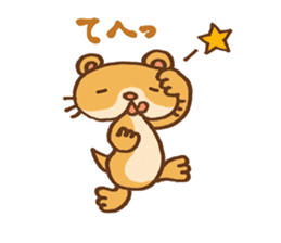 Otter-kun! sticker #210699