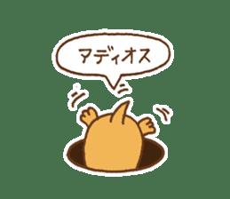 Otter-kun! sticker #210704