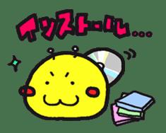 Omanju-no-Obake sticker #211381