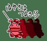 Shownan rabbit Type RED sticker #211434