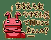 Shownan rabbit Type RED sticker #211438
