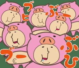 KIGURUMI ZOO sticker #211825