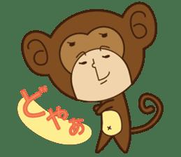 KIGURUMI ZOO sticker #211829