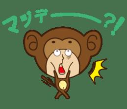 KIGURUMI ZOO sticker #211830