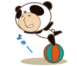 KIGURUMI ZOO sticker #211836