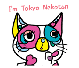 Rainbow color Days of Nekotan sticker #212893