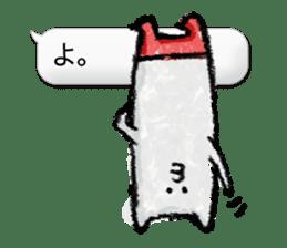 NEKOTA (vol.001) sticker #213125