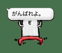 NEKOTA (vol.001) sticker #213127