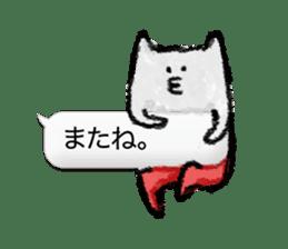 NEKOTA (vol.001) sticker #213128