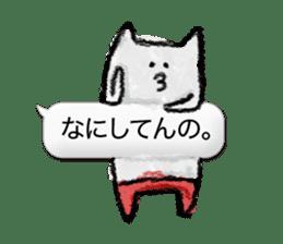 NEKOTA (vol.001) sticker #213130