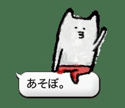 NEKOTA (vol.001) sticker #213131