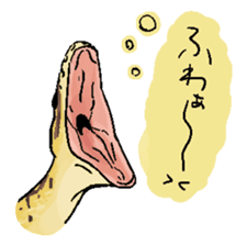 Python with Japanese message sticker #215152