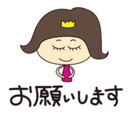 Nanana Princess sticker #215300