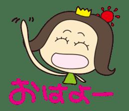 Nanana Princess sticker #215302