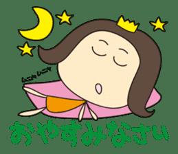 Nanana Princess sticker #215303