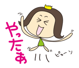 Nanana Princess sticker #215304