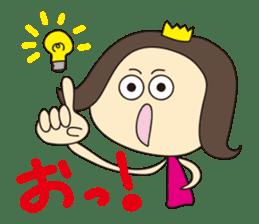 Nanana Princess sticker #215307