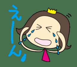 Nanana Princess sticker #215308