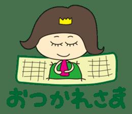 Nanana Princess sticker #215315
