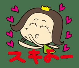 Nanana Princess sticker #215316