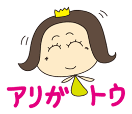 Nanana Princess sticker #215321