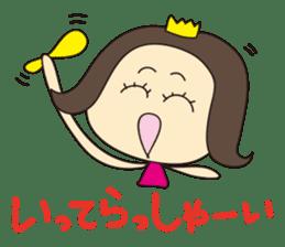 Nanana Princess sticker #215323