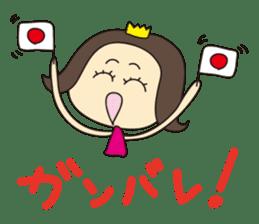 Nanana Princess sticker #215327