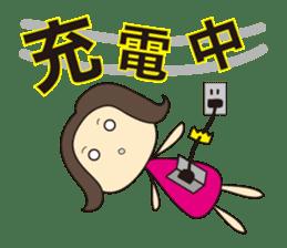 Nanana Princess sticker #215328