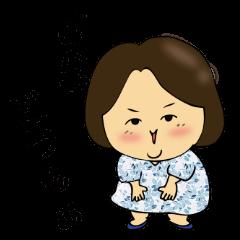 housewife Chobi-ko