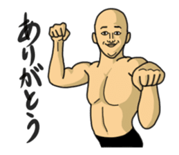 Physial Beauty!! Nikuo's Muscle Life!! sticker #215731